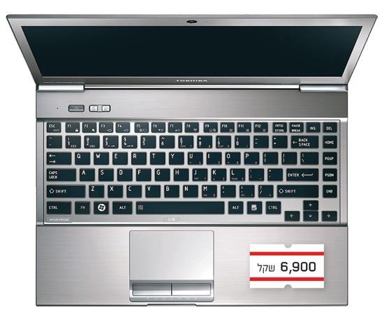 הייטק, מחשבים, לפטופ, טושיבה / צלם: יחצ